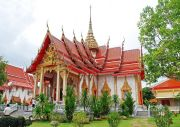 Phuket Krabi With Bangkok 6 Nights Package - Deluxe