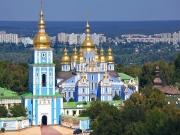 Marvels Of Kyiv- Summer 2018 ( 5 Days/ 4 Nights )