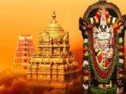 Tirupati Darshan (Ex Chennai)  02 Nights / 03 Days ( 3 Days/ 2 Nights )