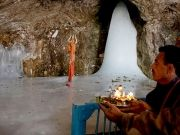 Amarnath Yatra With Air 4days