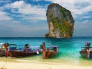 http://www.hlimg.com/images/deals/180X135/Andaman-Sea_152x1441492856262-0-.jpg
