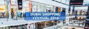 DUBAI SHOPPING FESTIVAL TOUR @ 367 USD Only ( 5 Days/ 4 Nights )