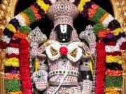Pondicherry With Tirupati Balaji