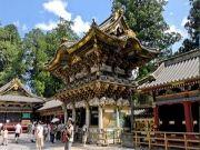 Tokyo, Mt.Fuji & Hakone , Nikko Japan 5 Days/4 Nights  Tour