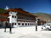 Weekend to Bhutan - 3 Nights 4 Days ( 4 Days/ 3 Nights )