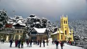 Himachal At Leisure