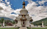 Breathtaking Bhutan ( 6 Days/ 5 Nights )