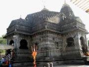 Shirdi - Shani Nasik Aurangabad Tour- 4 Days