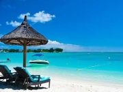 Mauritius Package for 4Nights/5Days (  )