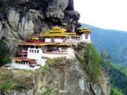 Bhutan Couple Tour (  5 Nights )