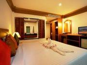 Jiraporn Hill Resort Package