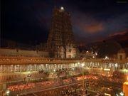 Madurai Ecotourism