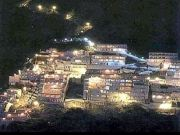 Maa Vaishno Devi Special Packages