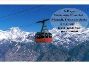 Himachal 5 Nights / 6 Days (  5 Nights )