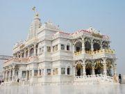 Mathura-Vrindavan with Agra Tour ( 2 Days/ 1 Nights )