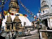 Shangri-La Hotel & Resort, Deluxe Tour Kathmandu