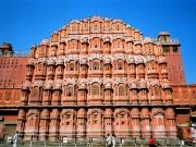 Golden Triangle With Wildlife Tour Package ( 7 Days/ 6 Nights )