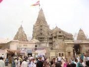 Dwarka Darshan Gujarat ( 3 Days/ 2 Nights )