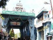 Best Of Tamil Nadu Tour