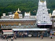 Tirupati Tour Package ( 3 Days/ 2 Nights )