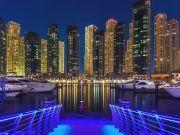 Dazzling Dubai Tour Package
