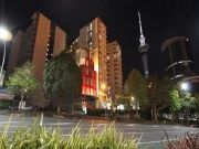 Auckland City Stopover (  2 Nights )