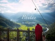 Bhutan By Road (ex Bagdogra-ixb-/njp Station)