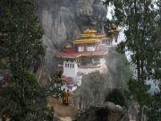 THE THUNDER BHUTAN, 05 NIGHTS/06 DAYS