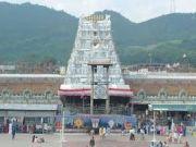 Bangalore Tirupati Tours ( 2 Days/ 1 Nights )