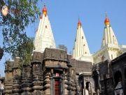 4 Dham's of Maharashtra  ( 2 Days/ 1 Nights )