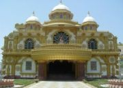 Sathya Sai Baba Temple Tour (  )