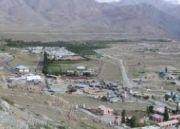 Serene Kashmir Tour