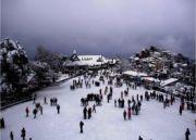 Shimla Getaway Tour for 1 Night (  1 Nights )