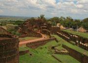 Architectural Tour Of Karnataka ( 15 Days/ 14 Nights )