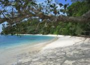 Special Port Blair Tour