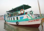 Sundarbans Trip (  4 Nights )