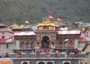 Badrinath Yatra Tour (  )