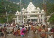 Vaishno Devi Yatra Tour (  2 Nights )