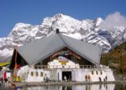 Valley of Flowers with Hemkund Sahib Tour (  )