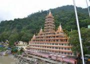 Yamunotri Yatra Tour