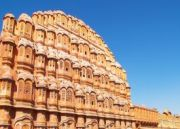 Beauty Pink City Jaipur Tour