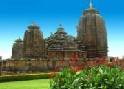 Bhubaneswar Amazing Trip (  2 Nights )