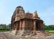 Bhubaneswar Temple Tour ( 2 Days/ 1 Nights )