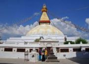 Buddhist Pilgrimage Tour (  )