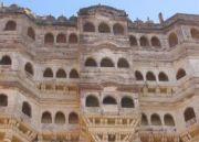 Essence India Tour