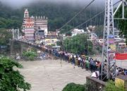 Himalayan Adventure Tour Package (  )