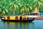 Complete Kerala Tour Package  9 Night / 10 Day  For 2pax