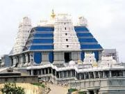 Bangalore, Mysore, Coorg (4 nights /5 days) (  4 Nights )