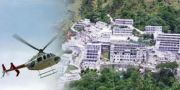 Vaishnodevi Helicopter Yatra  Group Package for min 6 People ( 2 Days/ 1 Nights )