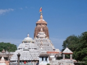 04 NIGHTS/05 DAYS ODISHA SPECIAL TOUR PACKAGE ( 5 Days/ 4 Nights )